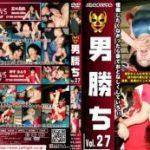 【1 900円+税】男勝ち Vol.27