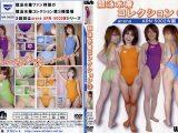 【新特別価格】競泳水着コレクション 3