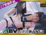 【投稿】【HD】THE 個撮ファイトレボリューション No.04