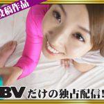 【投稿】【HD】女性用スポーツウェアを着たまま、シゴかれたい!! レオタード編6