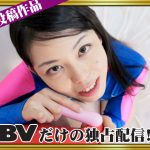【投稿】【HD】女子スポーツウェア着用シゴき!! レオタード篇1