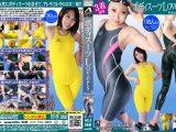 【新特別価格】ボディスーツLovers9
