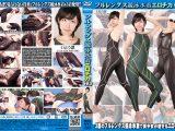 【新特別価格】【HD】フルレングス競泳水着エロチカVol.3