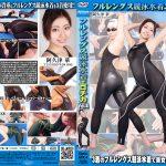 【新特別価格】【HD】フルレングス競泳水着エロチカVol.4
