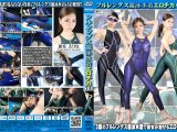 【新特別価格】フルレングス競泳水着エロチカVol.6
