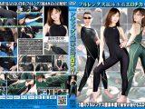 【新特別価格】フルレングス競泳水着エロチカVol.8