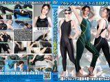 【新特別価格】フルレングス競泳水着エロチカVol.10