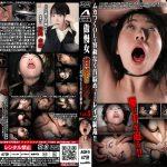 傲慢女首絞めレイプvol.5 ─屈辱男達の首絞め制裁─