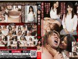【1000pts!】清純美女が男を首絞め! 8