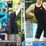 【新特別価格】2012ロ●ドンオ●ンピック 競泳水着レジェンド1