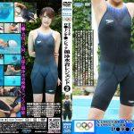 【新特別価格】2012ロ●ドンオ●ンピック 競泳水着レジェンド2