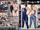 【新特別価格】レーザーレーサータイプの競泳水着7