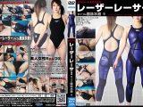 【新特別価格】レーザーレーサータイプの競泳水着9