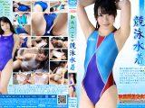 【HD】御舟みことの競泳水着