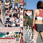 【HD】陸女 Vol.1