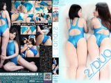 【本日限定価格】【HD】2/DUO no.1