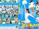【新特別価格】【HD】スクールメイツ面接官のブルーフィルム その1