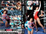 【新特別価格】新体操部員のレオタードを着た肉体4