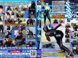 【新特別価格】SPEED SKATING SUIT SEX VOL.9
