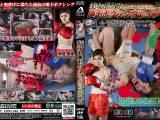 美女ボクサー地下ボクシングレイプ!! Vol.9