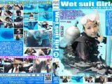 【値下げ商品】ウェットスーツガール3