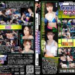 【新特別価格】女子ボクシング トーナメントバトル Vol.03