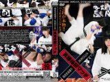 現役柔道選手 河西ひとみ 異種格闘マッチ