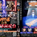 【HD】BATTLEの日記念特別試合 Independence Day Match