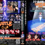 【HD】BATTLEの日記念特別試合 Independence Day Match 2015 II MIXタッグマッチ