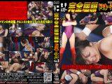 女子レスラー完全屈服ドミネーション Vol.3