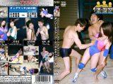 【新特別価格】オンリーギブアップ・ミックスタッグマッチ No.3