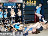 【新特別価格】オンリーギブアップ・ミックスタッグマッチ No.5