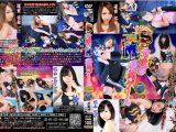 S女達のM格闘ゲーム5