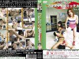 プロスタイルミックス No.05