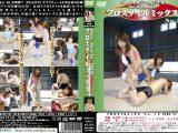 プロスタイルミックス No.12