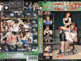 プロスタイルミックス No.20