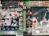 プロスタイルミックス No.21