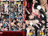 【新特別価格】女格闘王への道!男子プロレスラーに挑戦!負けたらプロレスレイプ Vol.2