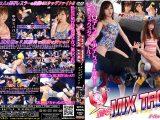 女勝ちMIX TAG No.1