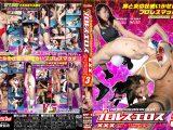 【新特別価格】プロレスエロスXXX ザ・セックス 3