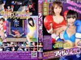 BATTLE ボクシングアイドル列伝1