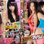 【HD】BATTLE プロレスアイドル列伝 1