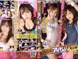 【HD】BATTLE プロレスアイドル列伝 2
