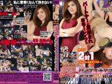 【新特別価格】陵辱ハンディキャップマッチ Volume.3