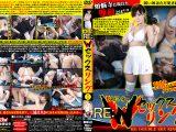 煩悩寺 RE:Wセックスリング1