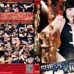 スーパースターMIXファイト2 江上しほ