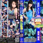 スペシャルファイターの【受】プロレス技コレクション2