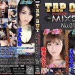 タップアウト -MIXED- No.01