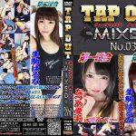 タップアウト -MIXED- No.03