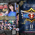 【HD】PRO-STYLE THE BEST II